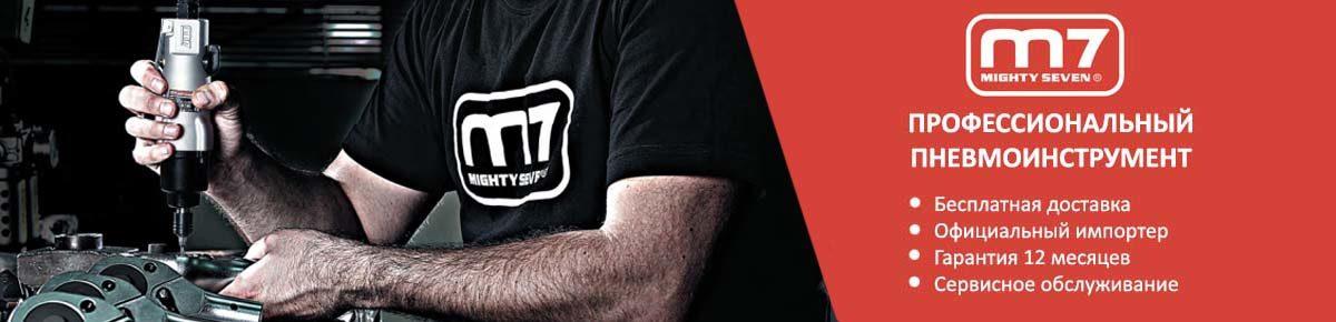 m7shop-main-banner-9